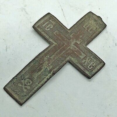 Post Medieval Russian Orthodox Byzantine Cross Pendant Artifact Calvary European