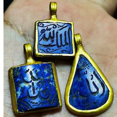 Antique 3 Lapis lazuli Holy islamic writings made into gold plted pendants   #84