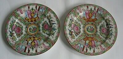 PR Antique Chinese Porcelain Rose Medallion Canton Export Plates C1900 - 1920