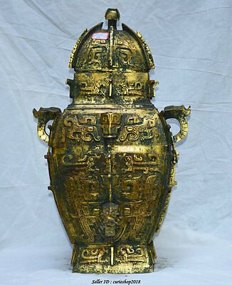 """24"""" Old Chinese Bronze Gilt Dynasty Palace Beast Sacrificial Drinking Vessel"""