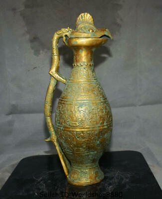 "17.6""Old China Bronze Gilt Ware Dynasty Dragon Handle Birds Lids drinking vessel"