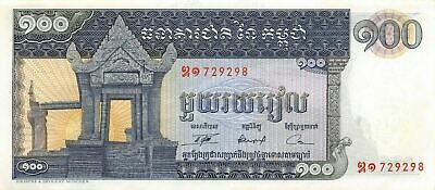 Cambodia   100  Riels  ND. 1972  P 12b  Sign. # 13  Uncirculated Banknote D30