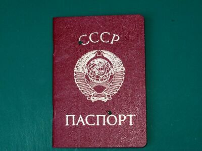 USSR Passport Personalized, Issued in USSR Soviet Latvia 1985