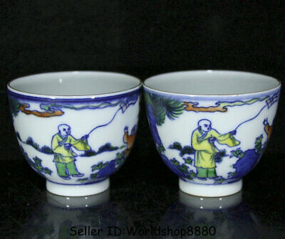 "2.6"" Yongzheng Marked Old China Qing Doucai Porcelain Dynasty Kids Boys Cup Pair"