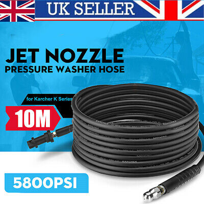 10M Pressure Washer Sewer Drain Cleaning Hose w/ Jet Nozzle For Karcher K  !