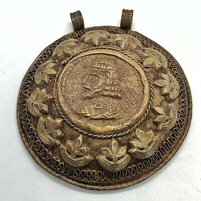 Antique Post Medieval Islamic Middle Eastern Brass Pendant Emperor Old Jewelry