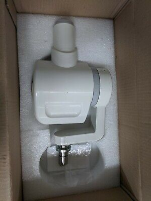 Carestream Health Dental CS 2200 / Trophy TRX 708 X-Ray Source Tube Head