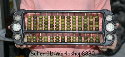 """16.8"""" Old China Dynasty Ebony Wood Green Jade commemorative coin counting frame"""