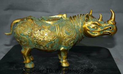 """14.4"""" Old Chinese Bronze Gilt Ware Dynasty Palace rhinoceros Zun drinking vessel"""