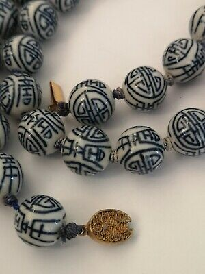 Vintage Chinese Blue White Porcelain Shou Symbol  Bead Hand Knotted Necklace