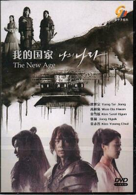 My Country : The New Age (5DVDs) ~ Korean drama DVD (2019) ** GOOD ENG SUB