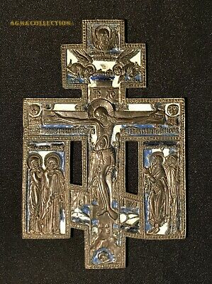 """ANTIQUE RUSSIAN ORTHODOX  ENAMEL BRONZE """"Crucifixion of Christ with the coming"""""""