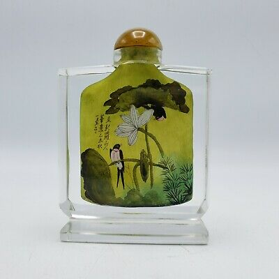 Vintage Reverse Painted Glass Oversize Chinese Asian Snuff Bottle w/ Stopper 4""