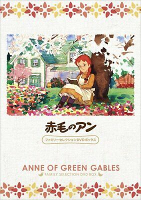 New Anne Of Green Gables Family Selection Dvd Box