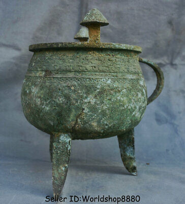 "9.2"" Antique Chinese Bronze Ware Dynasty Beast Handle Wine Cup drinking vessel"