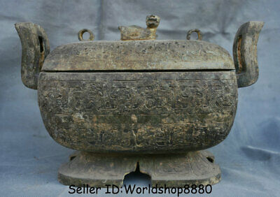 "13.2"" Antique Old Chinese Bronze Ware Dynasty Beast Lids Handle Box Food vessels"
