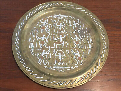 Damascus  Red Copper Plate Islamic Silver Inlay