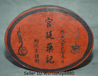 "10.4"" Antique Old China Dynasty wood Lacquerware Dragon Flower Jewelry box Boxes"