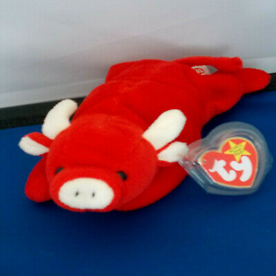 """SNORT ***TY BEANIE BABY*** Style 4002 approx 9/"""""""
