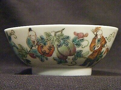 Chinese Tea Bowl Cup Signed