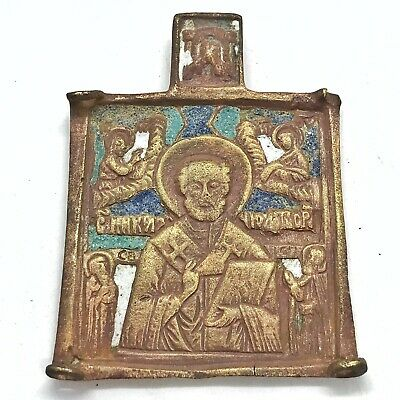 RARE Medieval European Old Holy Relic Catholic Orthodox Christian 800-1500 AD