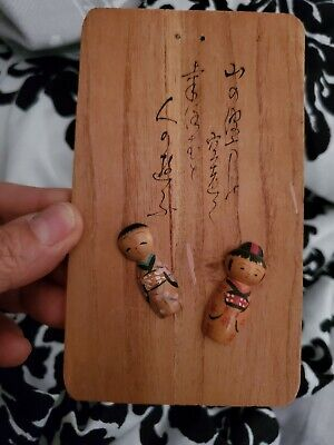 Antique Wooden Rate postcard Japanese Kokeshi Dolls