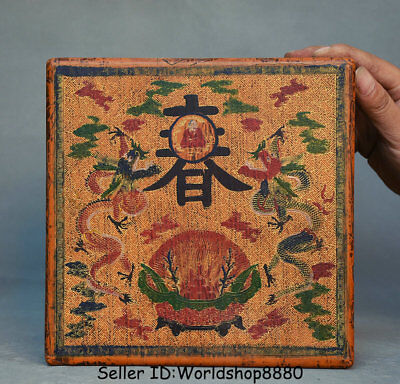 """8.8"""" Old Chinese lacquerware Painting Dynasty Dragon Jewelry box jewel case"""