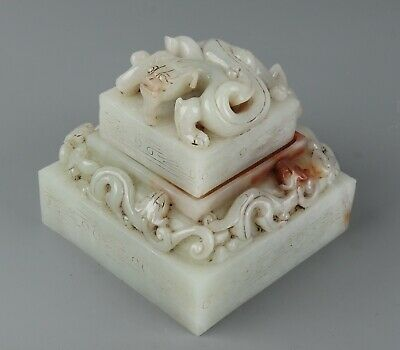 Chinese Exquisite Hand-carved Dragon Carving Hetian jade chain seal