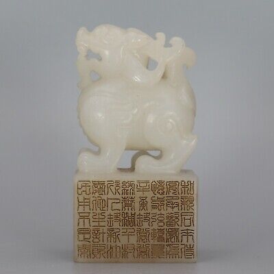 Chinese Exquisite Hand-carved Kirin Carving Hetian jade seal statue
