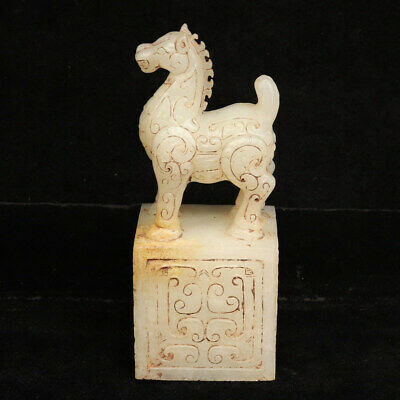 Chinese Exquisite Hand carved horse Carving Hetian jade seal