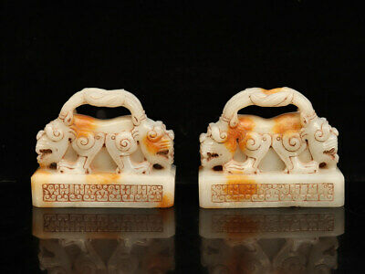 Chinese Exquisite Hand-carved Beast carving Hetian jade seal 2pcs