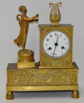 French Gilded Bronze Mantle Clock C.1840s