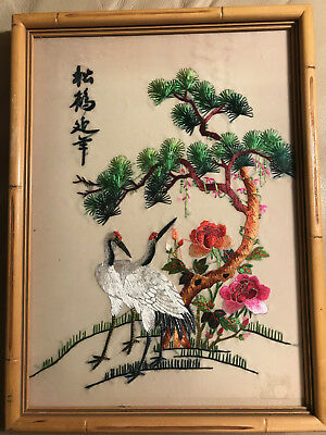 """Vintage Asian Embroidery on Silk """"Two Cranes Below Tree Scene"""" - Signed/Framed"""