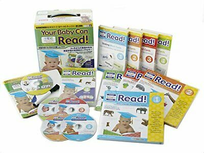 Your Baby scan lead 4 level kitsion import regular