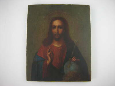 Antique 19Th Century Rossi Icon Christ Statue Russian Orthodox Christian Bible