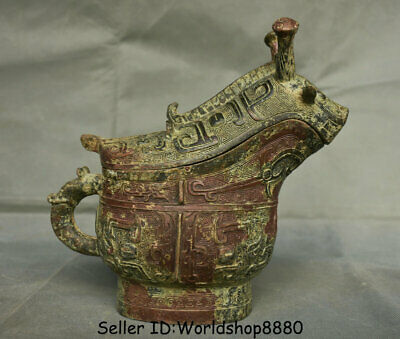 """8.4"""" Antiquity Chinese Bronze Ware Dynasty Beast Face Zun Handle drinking vessel"""