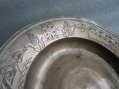 RARE Antique Middle Eastern Islamic Handmade Hammered Engraved Copper Bowl
