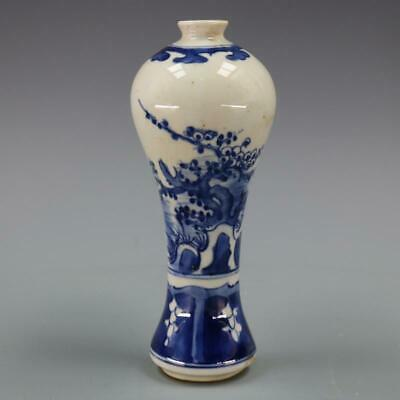 Chinese ancient antique hand make Blue and white VASE  Porcelain decoration G3