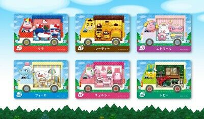 ALL Sanrio Item's **In game** - Animal Crossing New Leaf (ACNL)