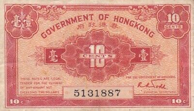 #Government of Hong Kong 10 Cents 1941 P-315 AF+ Arms