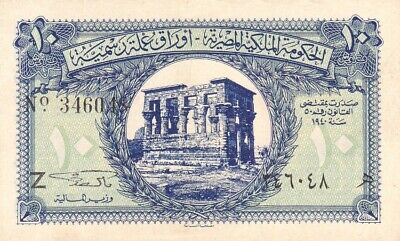 #Royal Government of Egypt 10 Piastres 1940 P-167 VF Temple of Philae