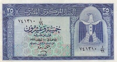 #Central Bank of Egypt 25 Piastres 1966 P-35 XF Arms