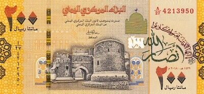 #Central Bank of Yemen 200 Rials 2018 P-38 UNC El Houthi Military Movement