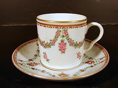 A Chinese porcelain export cup & saucer 18thC QIANLONG Famille Rose CANTON Indes