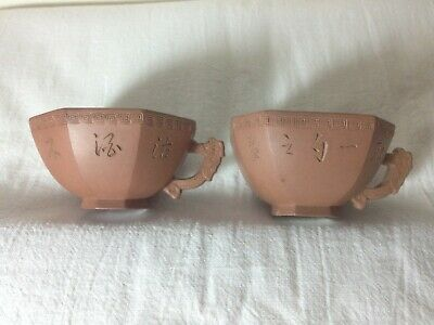 Antique Chinese Yixing Zisha 桂花泥 Clay Pottery Enameled Teacup Tea Cup Set Qing