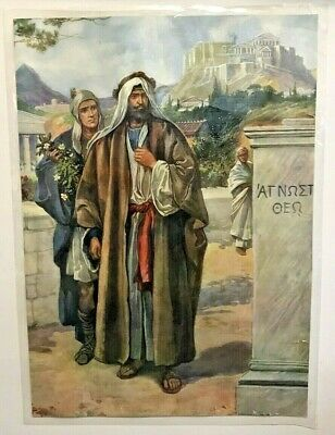 Genuine Vintage Religious Bible Sunday School Poster Jesus With Follower Palace