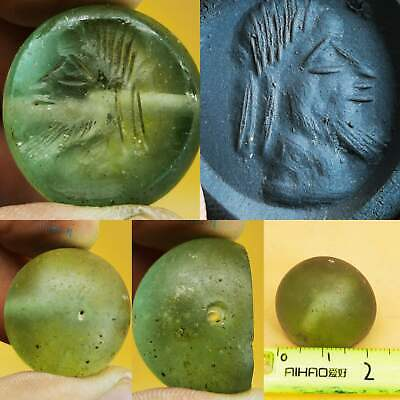 Jade Antique Intaglio Face King Stone Seal Lovely Bead     # 105