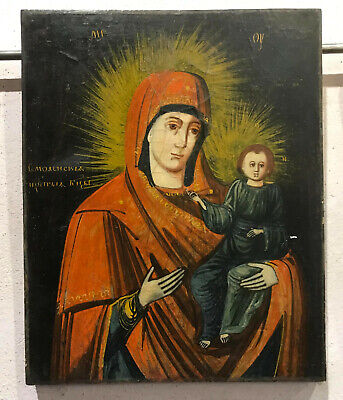 "ANTIQUE RUSSIAN HAND PAINTED ICON  ""VIRGIN of SMOLENSK"""