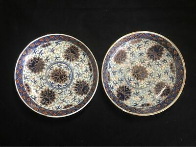 China Chinese Porcelain plates Chinesisch Antique Teller vergold Lotus Chine
