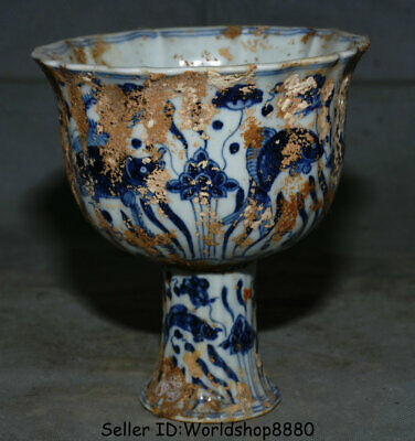 """7.2"""" Xuande Marked Old China Blue White Porcelain Dynasty Fish Lotus Cup Goblet"""